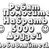 Фото Дима_Вежливцев