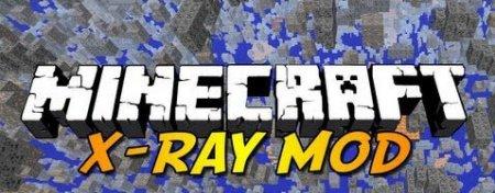 Скачать X-Ray Mod для Minecraft 1.5.2 бесплатно