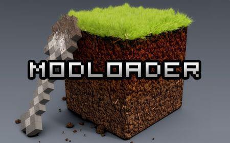 Скачать ModLoader [1.5.2] бесплатно