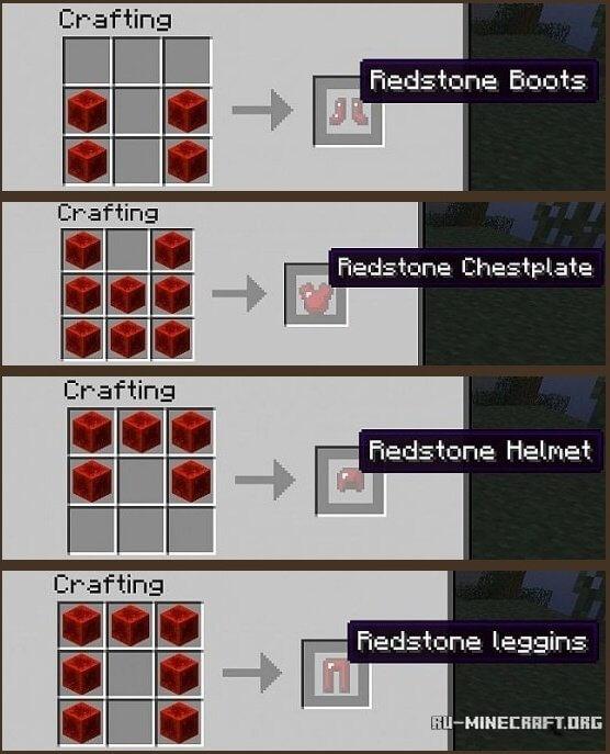 Как сделать в майнкрафте красная пыль