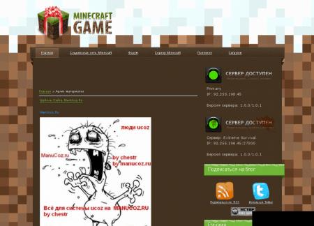 Шаблон Minecraft для uCoz - Minecraft-game