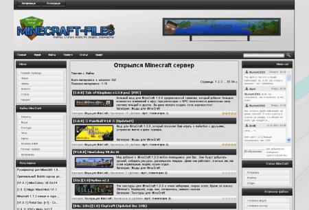 Шаблон Minecraft для uCoz - Minecraft Files