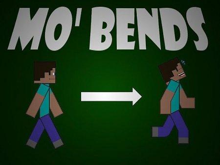Скачать Mo Bends для Minecraft 1.5.2 Бесплатно