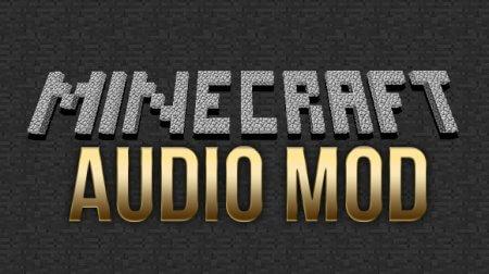 Скачать AudioMod [1.5.2] бесплатно