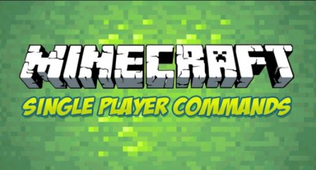 ������� Single Player Commands ��� minecraft 1.5.2 ���������