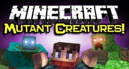 Скачать Mutant Creatures для Minecraft 1.5.2 [SSP+SMP]