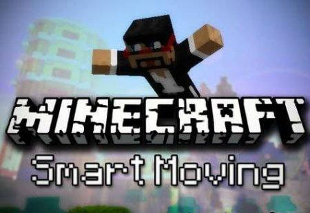 Скачать Мод Smart Moving для Minecraft 1.5.2