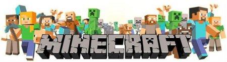 Чит-коды в Minecraft