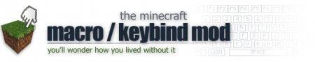 Скачать мод Macro/Keybind для minecraft 1.5.2