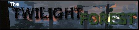 Скачать мод The Twilight Forest для minecraft 1.5.2