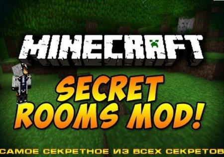 Скачать Secret Rooms для Minecraft 1.5.2 Бесплатно