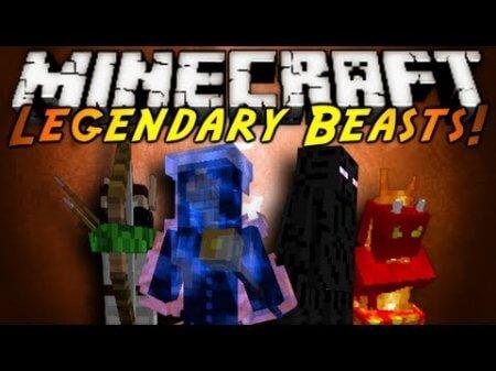 Скачать LegendaryBeasts для Minecraft 1.5.2