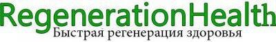 Скачать чит Regeneration Health  для minecraft 1.5.2 бесплатно