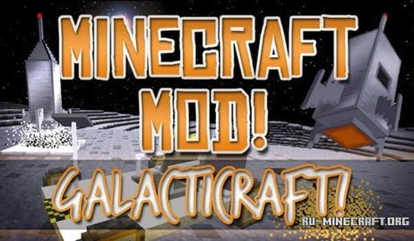 galacticraft how to find dungeons