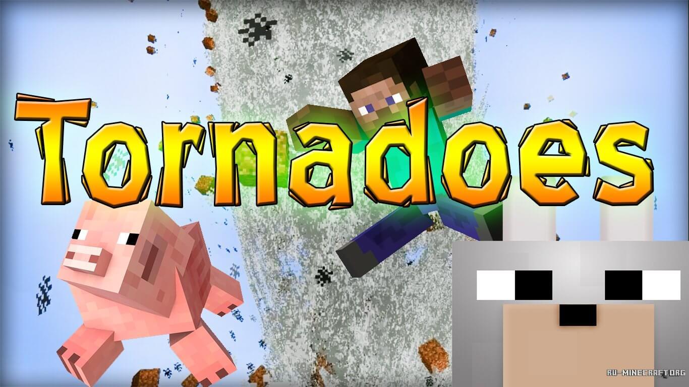 Скачать weather tornadoes для minecraft 1 5 2