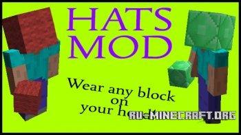 Скачать Hats для Minecraft 1.5.2 бесплатно