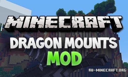 Скачать Мод Dragon Mounts - фото 10