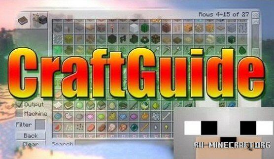 Скачать CraftGuide Mod для Minecraft 1 5 2 бесплатно