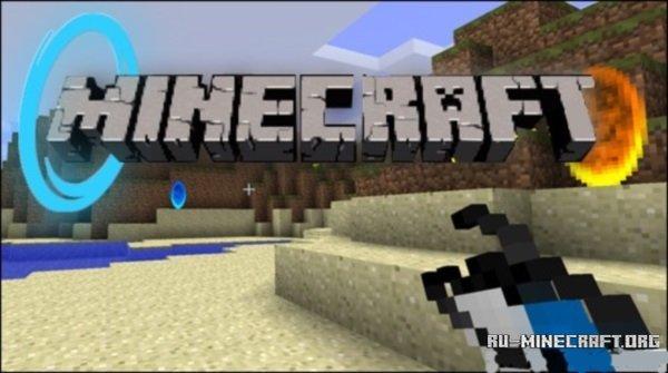 Скачать Portal 2 для Minecraft 1.5.2