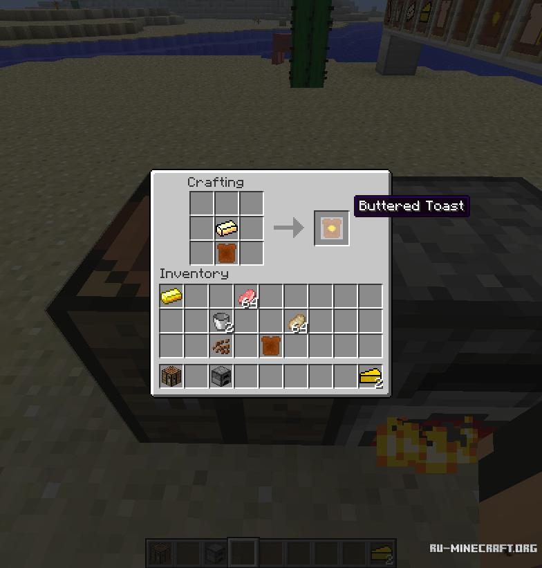 Какделать переклучатель майнкрафт 1.5.2 - Minecraft Minecraft