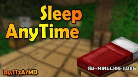 Скачать Sleep Anytime для Minecraft 1.5.2 бесплатно