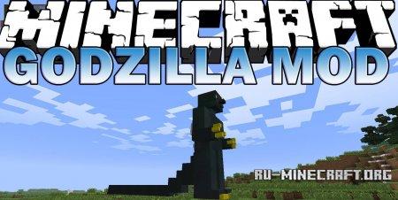 Скачать Godzilla mod для Minecraft 1.5.2 бесплатно