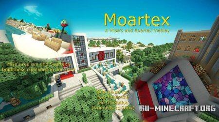 Скачать Moartex 256x для minecraft 1.5.2