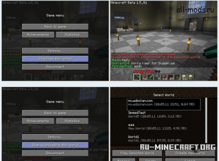 Скачать World Downloader для Minecraft 1.5.2