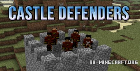 ������� Castle Defenders ��� Minecraft 1.5.2 ���������