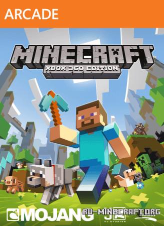 Названа дата выхода Minecraft: Xbox 360 Edition в странах Европы