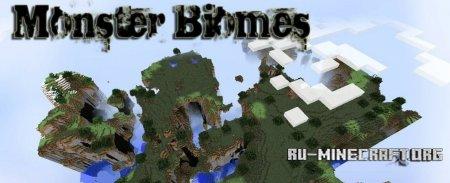 Скачать Monster Biomes 3 для Minecraft 1.5.2 бесплатно