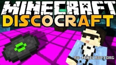Скачать Disco Craft Mod для Minecraft 1.5.2 бесплатно