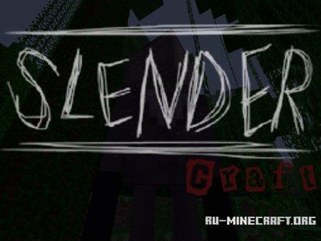 Скачать The Original Slender для Minecraft 1.5.2