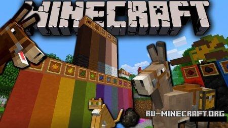 Новости о выходе нового minecraft 1.6