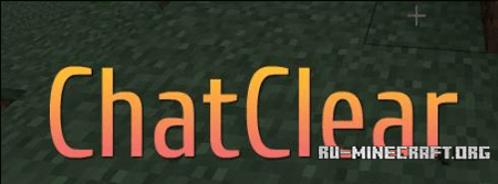 ������� ChatClear ��� Minecraft 1.5.2