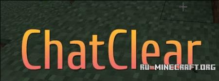 Скачать ChatClear для Minecraft 1.5.2
