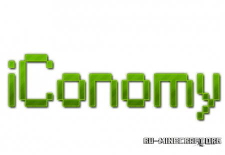 Скачать iConomy v7.0 для Minecraft 1.5.2