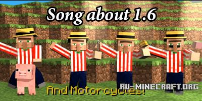 Песня связанная с обновлением Minecraft 1.6