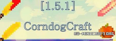 Скачать CorndogCraft для Minecraft 1.5.1