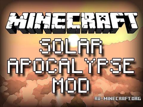 Как сделать чтобы в minecraft светило солнце