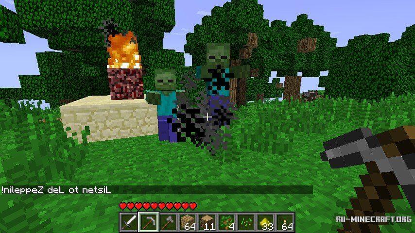 Скачать The Herobrine Mod для Minecraft 1.7.2