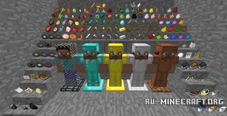 Скачать Armor Stand для minecraft 1.6.1