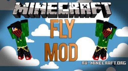 Скачать мод Fly Mod для Minecraft 1.6.1