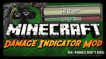 Скачать Damage Indicators для Minecraft 1.6.1