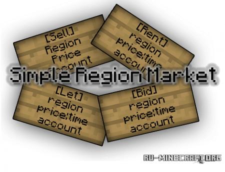 Скачать SimpleRegionMarket для Minecraft 1.6.1