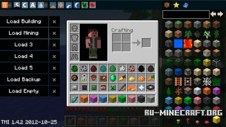 Скачать TooManyItems для minecraft 1.7.2