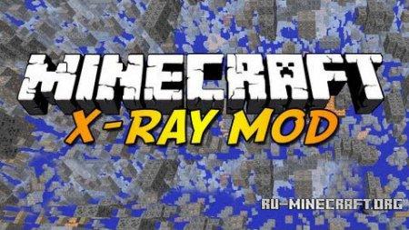 Скачать X-Ray+Fly для Minecraft 1.6.2