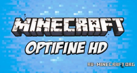 Скачать OptiFine HD для minecraft 1.6.4
