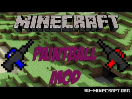 ������� Paintball ��� Minecraft 1.6.2
