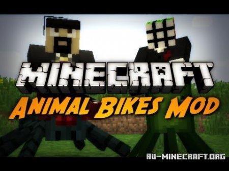 Скачать Animal Bikes для Minecraft 1.6.2
